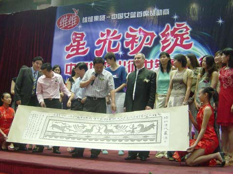 图文:女篮征战世锦赛壮行会 队员集体合影