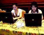 中国企业家论坛,第三届深圳高峰会,搜狐财经