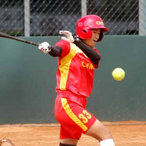 第11届手球垒球锦标赛在北京丰台体育中心揭比分总世界图片