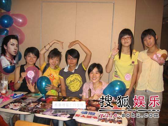 独家组图:中国Fans万人签名 望希澈早日康复