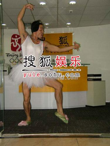 """独家视频:西门重庆说法 """"舞状元""""9月诞生"""