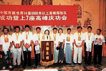 OZARK赞助西藏14座8000米山峰登山队组图]