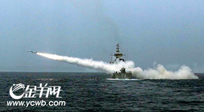 伊朗成功试射远程反舰导弹 领导层资产面临冻结