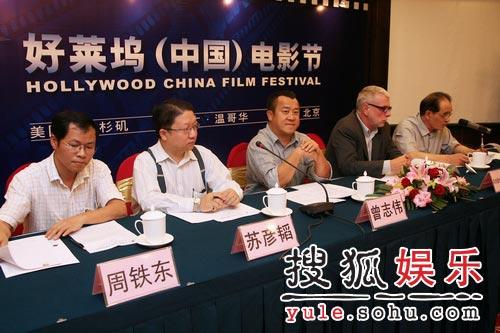 好莱坞中国电影节发布会 曾志伟声讨狗仔偷拍