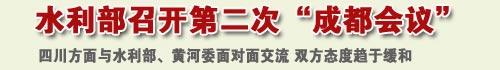 南水北调,大西线工程,西藏,黄河