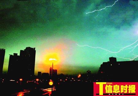 广州雷雨引发火灾 医院收费电脑遭雷击瘫痪(图)