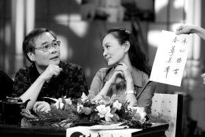 苦情女变家主婆 刘雪华谈6年美满婚姻生活(图)