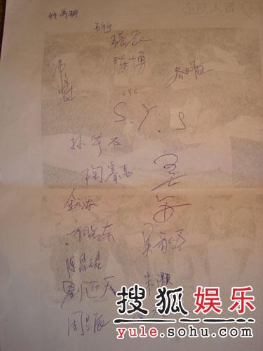 全国大学新生观摩《东京审判》倡议书(组图)