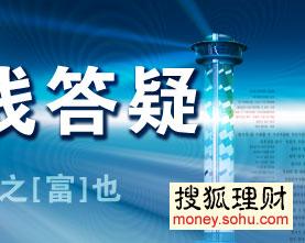 理财,理财答疑,问答系统,黄金,基金,保险,期货,汇总