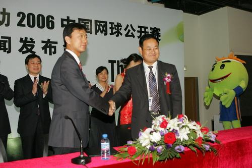 联想ThinkPad赞助2006中国网球公开赛