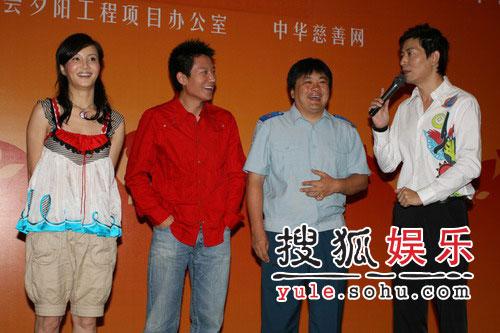 陶虹李宗翰张含韵化身宣传大使 出席慈善活动