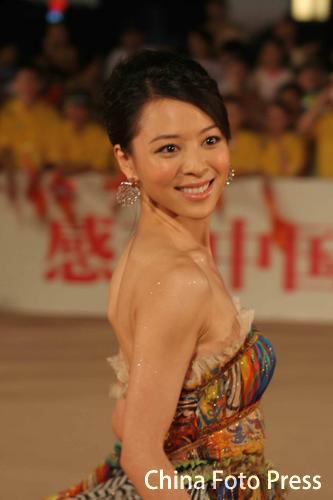 中国明星比拼米娅勾人眼神