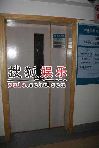 胡歌已转院离开嘉兴 欲赶赴香港治疗脸伤(图)