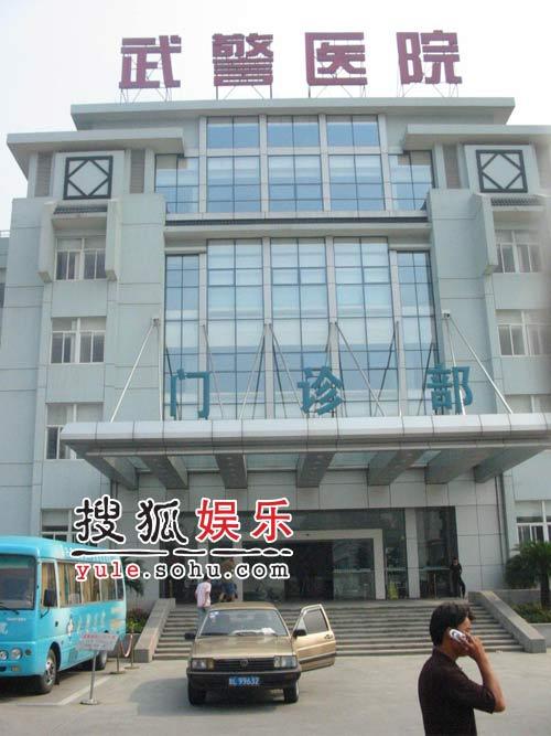 胡歌前往香港接受治疗 医院方面回应毁容传闻