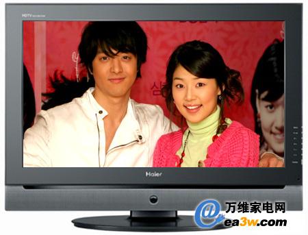 海尔L32A9A-A液晶电视