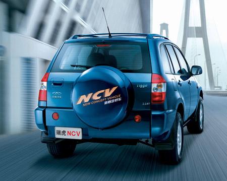 奇瑞瑞虎NCV2.0AT今日上市 11.1万元起售