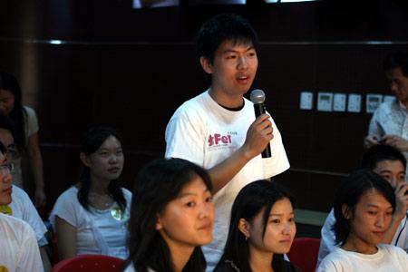 刘亦菲做客明星在线