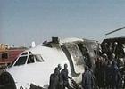 伊朗客机坠毁