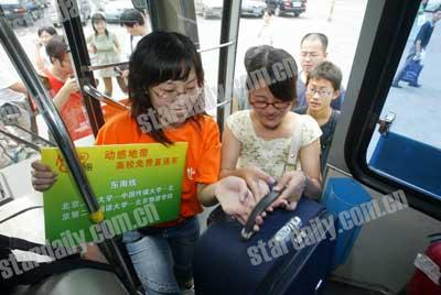 科技时代_北京移动开通免费送大学生报到直通车