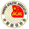国际马拉松赛,2006,北京