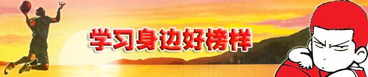 世锦赛,男篮世锦赛,中国男篮,姚明,日本世锦赛