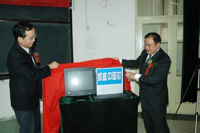 """威盛进军教育行业 植""""中国芯""""于北大校园"""