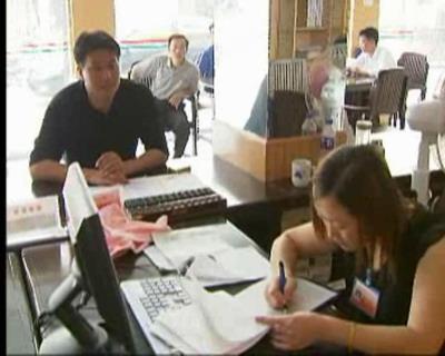 半小时观察:中国农村税费改革调查之三