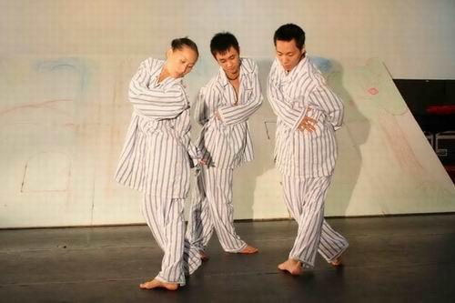 图:现代舞《再见蜗牛》精彩剧照—5