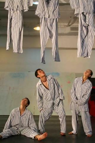 图:现代舞《再见蜗牛》精彩剧照—9