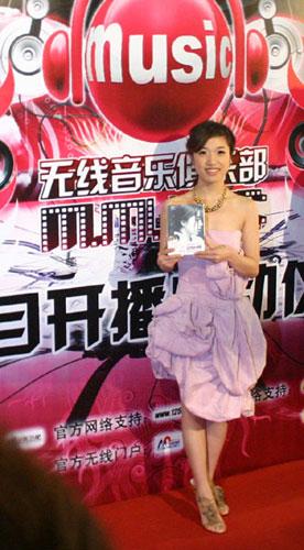 """胡杨林赠送专辑为""""无线音乐俱乐部""""助兴(图)"""