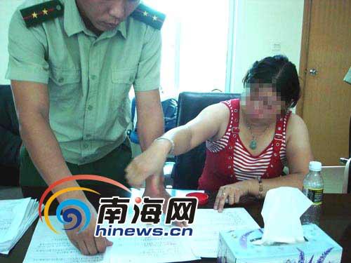 女孩为上名牌大学 办假护照偷渡三亚被抓(图)