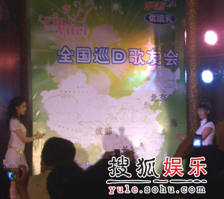 刘亦菲首张专辑上海发布 破新人发片记录(图)