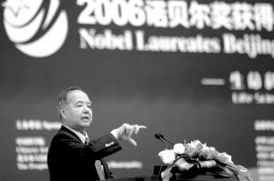 诺贝尔奖获得者论坛 大师演讲令清华学子犯蒙