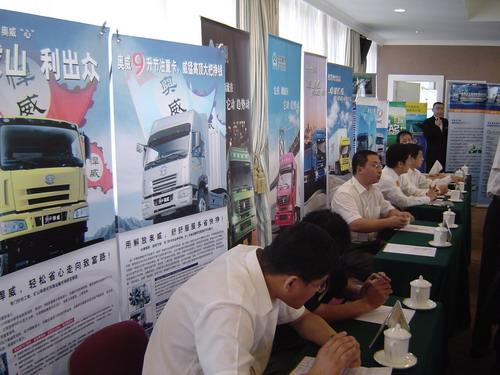 首届中国国际卡车节油大赛在京举行