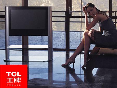 TCL LCD32B68液晶电视