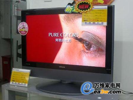 日立32LD8900TC液晶电视