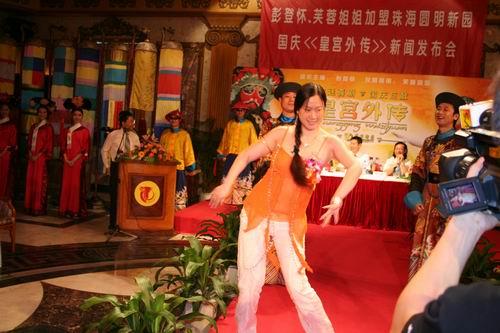十一去珠海看芙蓉姐姐客串清宫戏