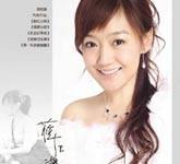 "《厨缘》画册欣赏src=""http://photocdn.sohu.com/20060609/Img243643903.gif"""