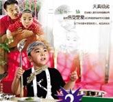 "《厨缘》画册欣赏src=""http://photocdn.sohu.com/20060609/Img243643931.gif"""