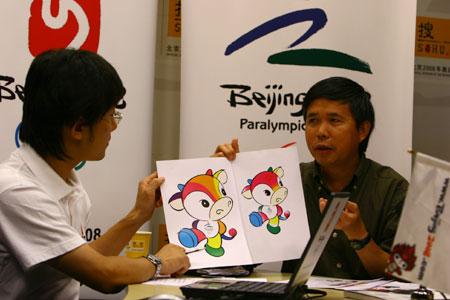 图文:吉祥物福牛乐乐诞生 主创人员谈设计灵感