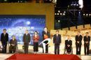 图文:北京残奥会吉祥物发布仪式 曾庆红出席