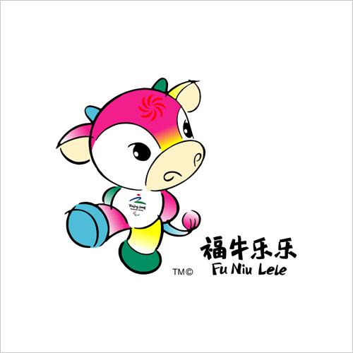 """北京2008年残奥会吉祥物揭晓:""""福牛乐乐""""亮相"""