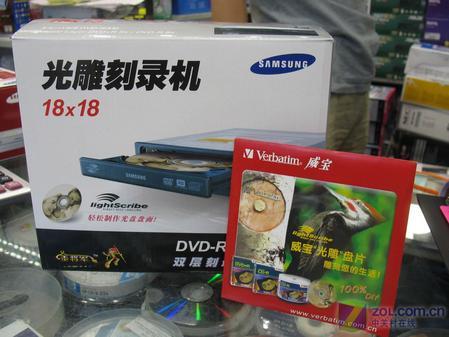 赠送一张DVD光雕盘