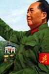 毛泽东功过
