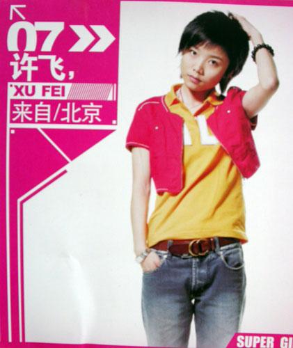 搜狐娱乐今晚20:00视频直播超女总决赛8进6