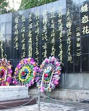 毛泽东,逝世