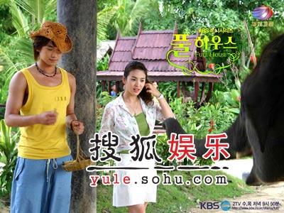 RAIN电视剧处女作《浪漫满屋》华娱重播(组图)
