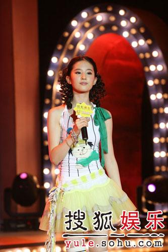 图:刘亦菲线上音乐会写真(17)