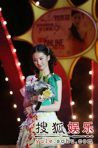 图:刘亦菲线上音乐会写真(18)