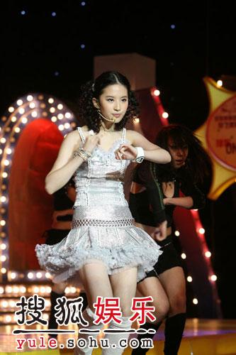 图:刘亦菲线上音乐会写真(22)